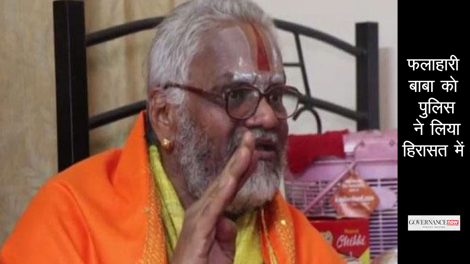 Falahari Maharaj arrested on rape charges