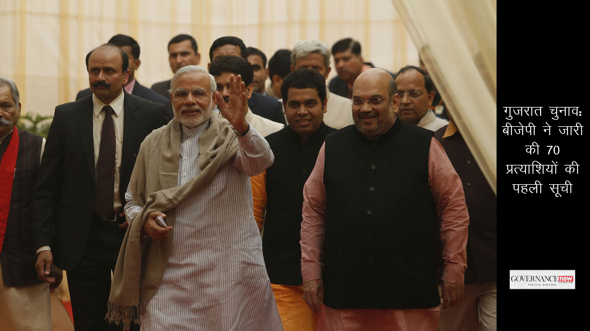 Gujrat election – 70 candidates in BJP's first list