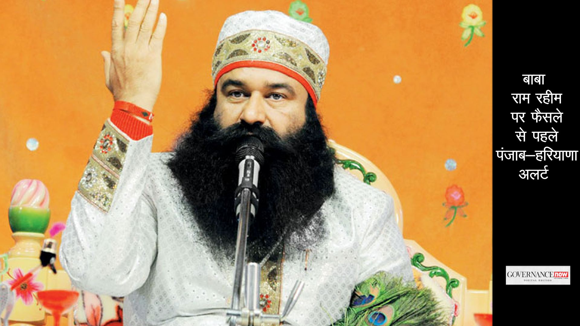 Punjab and Haryana are on high alert before judgement on baba ram rahim