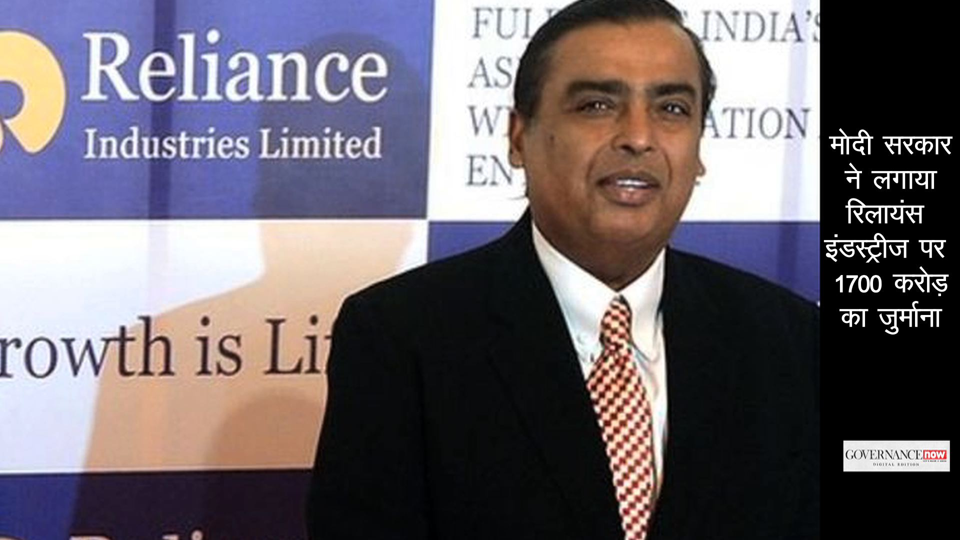 Modi govt. imposes 1.7k penalty on RIL