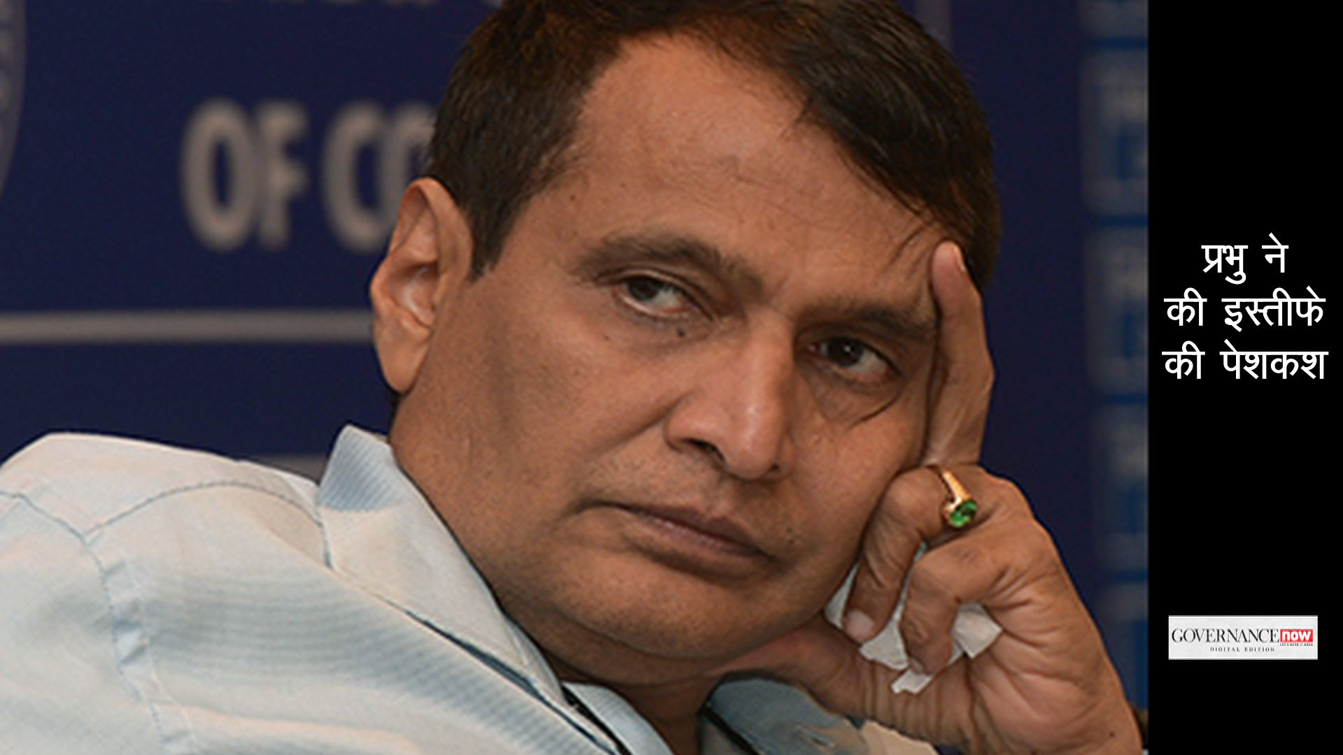 Prabhu offer to resign